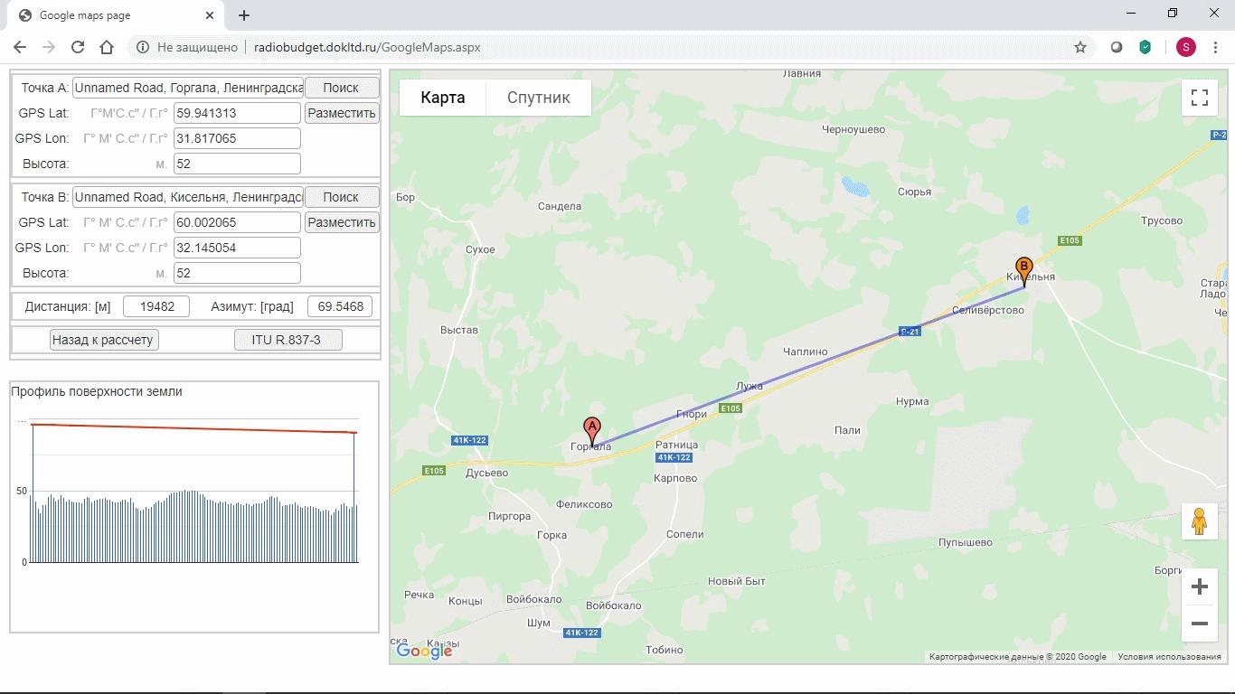 Трасса 19.5 км «МТС», радиомост PPC-10G-E  на 19.482 м, диапазон 71-76/81-86ГГц (E-band).