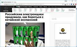 Портал РБК рассказал о достижениях компании ДОК